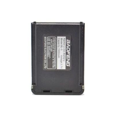 Bateria Baofeng UV3R+ Negra